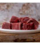 Barfgold Muskelfleisch Rinderzunge mager gewürfelt 1kg
